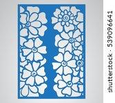 die cut card. laser cut vector... | Shutterstock .eps vector #539096641