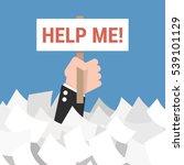 businessman need help under a... | Shutterstock .eps vector #539101129