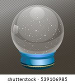 snow globe vector illustration. ... | Shutterstock .eps vector #539106985