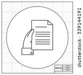 hand holding document  | Shutterstock .eps vector #539144191