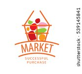 vector logo market | Shutterstock .eps vector #539145841
