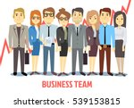 business team concept with man... | Shutterstock . vector #539153815