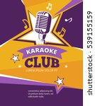 karaoke party poster. music...   Shutterstock . vector #539155159