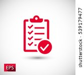 checklist icon. one of set web... | Shutterstock .eps vector #539179477