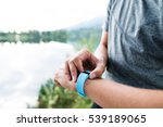 close up of unrecognizable... | Shutterstock . vector #539189065