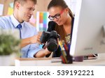 fashion designers working in... | Shutterstock . vector #539192221