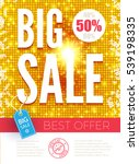 sale poster template. colorful... | Shutterstock .eps vector #539198335