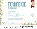 certificate abstract template...   Shutterstock .eps vector #539217379
