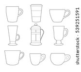 set of simple colorful coffee... | Shutterstock .eps vector #539251591
