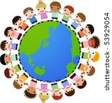 peace | Shutterstock .eps vector #53929054
