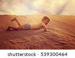 handsome baby boy walking and... | Shutterstock . vector #539300464