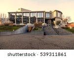 segrate  italy   december 8 ... | Shutterstock . vector #539311861