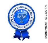 best employer of the year  ... | Shutterstock .eps vector #539329771