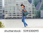 full body side portrait of... | Shutterstock . vector #539330095