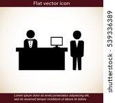 hotel reception desk icon   Shutterstock .eps vector #539336389
