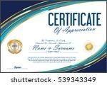 certificate template retro... | Shutterstock .eps vector #539343349