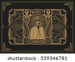 whiskey label with old frames.... | Shutterstock .eps vector #539346781