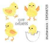 funny yellow chicks. raster... | Shutterstock . vector #539348725
