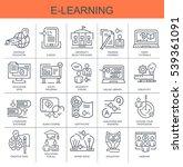 set flat linear vector icons. e ...   Shutterstock .eps vector #539361091