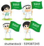 child carrying saudi arabia flag | Shutterstock .eps vector #539387245