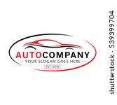 modern auto company logo design.... | Shutterstock .eps vector #539399704