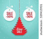 christmas balls sale. special... | Shutterstock .eps vector #539415931