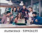 great news  happy smiling... | Shutterstock . vector #539426155