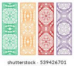 decorative doodle lace borders...   Shutterstock .eps vector #539426701