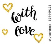 gold glittering heart confetti... | Shutterstock .eps vector #539449135
