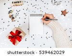 holiday decorations and... | Shutterstock . vector #539462029