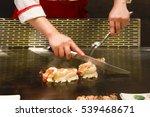 roasting teppanyaki | Shutterstock . vector #539468671
