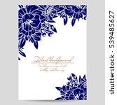 vintage delicate invitation... | Shutterstock . vector #539485627