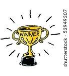 winners cup | Shutterstock .eps vector #53949307