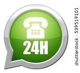 24h button   Shutterstock .eps vector #539519101