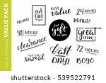 corporate hand lettered gift...   Shutterstock .eps vector #539522791
