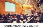 blur of auditorium room use for ... | Shutterstock . vector #539539711