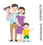 drawing of a happy family... | Shutterstock .eps vector #539540179