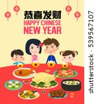 happy chinese new year reunion... | Shutterstock .eps vector #539567107