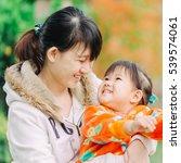 asian family portrait of 2... | Shutterstock . vector #539574061