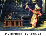 legong is a form of balinese... | Shutterstock . vector #539580715