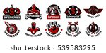 set of superhero logos. a... | Shutterstock .eps vector #539583295