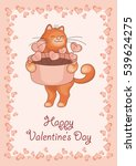 greeting card happy valentine's ... | Shutterstock .eps vector #539624275