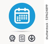 calendar icon. events reminder... | Shutterstock .eps vector #539624899