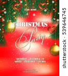 poster christmas party. new ... | Shutterstock .eps vector #539646745