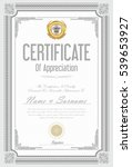certificate retro design... | Shutterstock .eps vector #539653927
