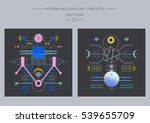 collection of space and alien... | Shutterstock .eps vector #539655709