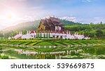 royal flora  ratchaphruek park. ... | Shutterstock . vector #539669875