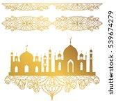 islamic arabic mosque seamless... | Shutterstock .eps vector #539674279