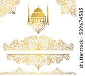 islamic arabic mosque seamless...