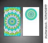 business card. vintage... | Shutterstock . vector #539690899
